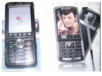 Mobile Phone (V01)