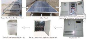 태양 에너지 체계 (SYK-RU-3500)