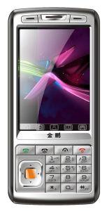 De Mobiele Telefoon van twee Kaarten SIM (D300)