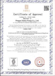 La pompe à turbine vertical de la norme ISO9001