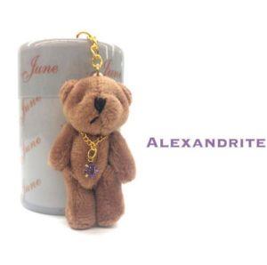 Bonitinha Urso recheadas de pelúcia chaveiro