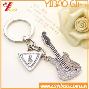 선전용 선물 (YB-SM-23)를 위한 고품질 금속 열쇠 고리