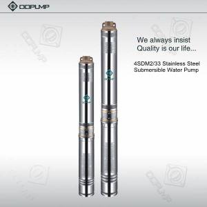 高圧試錐孔の浸水許容の水ポンプ