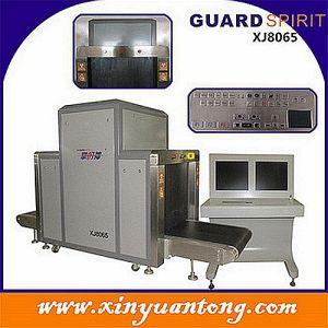 中国の卸し売り機密保護X光線の手荷物の点検機械(XJ8065)