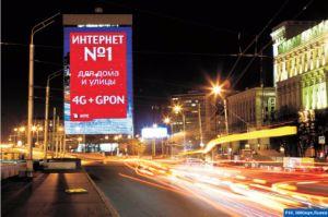 P5 haute définition étanche SMD Outdoor plein Fi≃ ED affichage LED