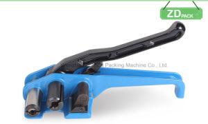 テンショナーおよびカッターを紐で縛る手動コードストラップポリエステル