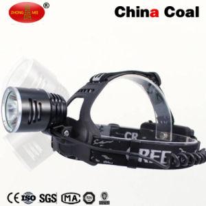 中国の石炭磁気LED H1鉱山ヘッドランプ