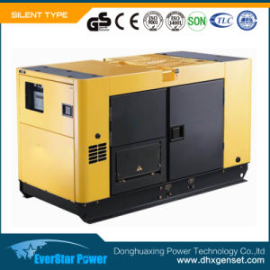 50kVA Cummins Soundproof Canopy Diesel Generator Set
