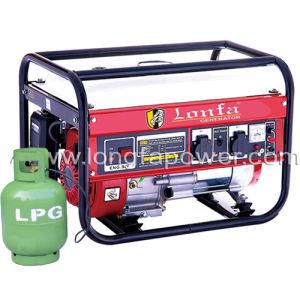 El doble uso 2.5kw generador de gas natural Gasolina / Precio fijo