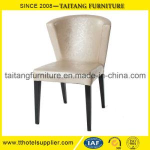 家具の鋼鉄食事の椅子を食事する現代ホテルのレストラン
