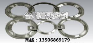 Прокладки с зазубренными лезвиями кольцо