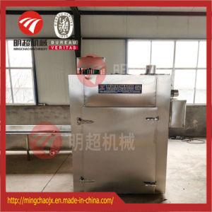 La vente directe d'usine de séchage des morceaux de porc de la machine professionnelle D Ryer