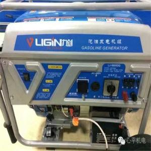 3KW portátil pequeno gerador a Gasolina Gasolina