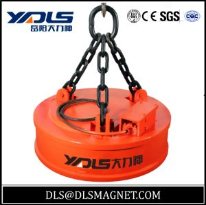 산업 전기판은 드는 철 MW5-210L/1를 위한 자석을 조각낸다
