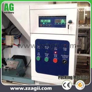 高品質の穀物のムギのトウモロコシの米の餌のパッキング機械