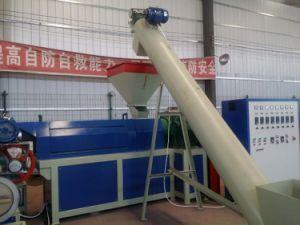 La Chine en matière plastique machine de recyclage des déchets en usine