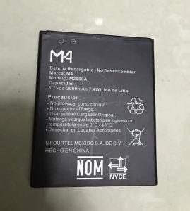 Teléfono móvil de Li-ion para M4 SS1080 M2000A M2200A M3000A