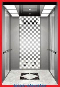 [غود قوليتي] مسافر مصعد مع سعر جيّدة