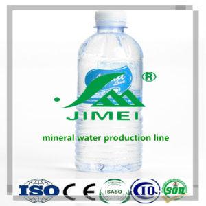 RO水清浄器水ROのプラントROの水生植物の価格は20リットルの水差しの帽子の製造業機械水フィルターPlantmineralの水生植物飲を要した
