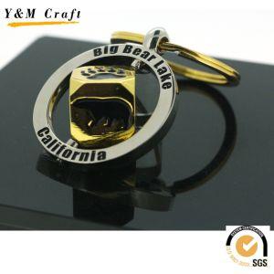 새로운 디자인 승진 차 금속 열쇠 고리 (Y03930)
