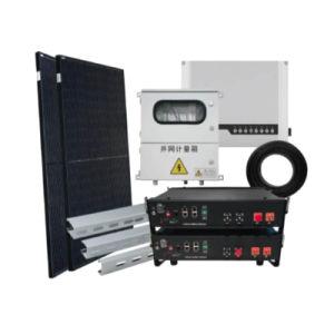 Suntech 2.4kwh Soleasy de alta calidad Residencial mezclar Ress Sistema de Energía Solar