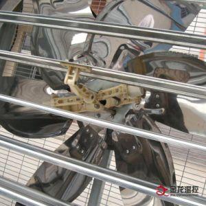 Aves de capoeira Farm House exaustor de ventilação da Cidade Qingzhou