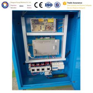 中国の供給のフルオートマチックの垂直PVC射出成形機械