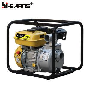 Bomba de agua de la gasolina de 2 pulgadas (GP20)