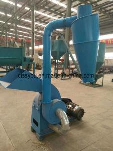 トウモロコシのハンマー・ミルのトウモロコシの粉砕機のトウモロコシの粉砕機機械(WSYM)