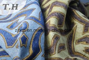 Tessuti e tessile all'ingrosso poco costosi di fabbricazione della Cina