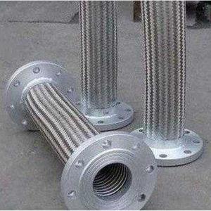 Het roestvrij staal plooide de Ingewikkelde Pijp van de Slang van het Flexibele Metaal met Vlechten