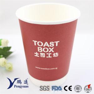 Оптовая торговля двойные стенки короткого замыкания горячий чай питьевой бумаги наружное кольцо подшипника