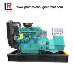 15kVA 디젤 엔진 발전기 3 단계