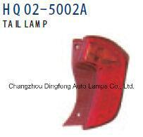 KIA Picanto 2014年(92401-1y020 92402-1y020)のための高品質LED Tail Lamp