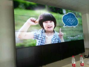 Dedi Manufacutre 60 Duim - hoge LCD van de Matrijs van de Muur van de Kwaliteit Video3X3 VideoMuur