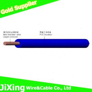 Best Selling condutores de cobre do fio único sólido núcleo único fio do Prédio de Cabos