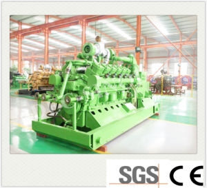 チーナンのディーゼル機関500kw Syngasの発電機セット