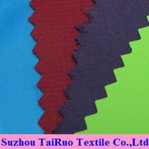 極度の防水繭紬ファブリックを詰める高品質ポリエステル