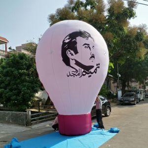 オックスフォードのイベントのための膨脹可能な屋上のフラグの気球