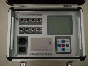情報処理機能をもった動特性の回路ブレーカのテスター
