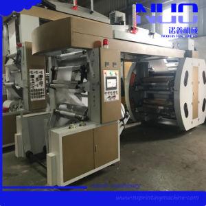 Bolsa de paquete de compresas tambor central de la máquina de impresión