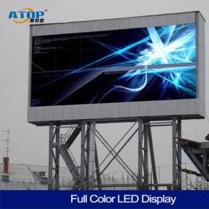 Module complet de couleurs de plein air en usine Affichage LED électronique
