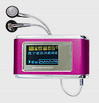 Mp3 Player MP4 Player FT-215