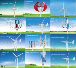 100W-600W verticale Generator Drie van de As de Turbine van de Wind van de Bladen van het Aluminium van Bladen