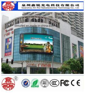 La pantalla exterior RGB de alto brillo resistente al agua P10 en la pantalla LED de publicidad
