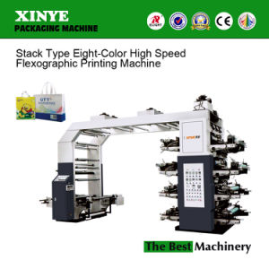 De PP de alta velocidade Tecidos Flexo máquina de impressão flexográfica