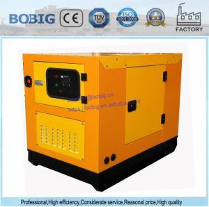 安い価格の50kw Weichaiのディーゼル発電機への速い郵送物15kw