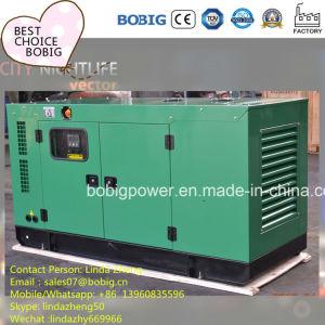 63 Ква 50квт дизельный генератор с двигателем Cummins 4BTA3.9-G2