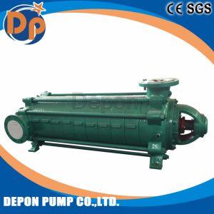 Vapeur haute pression pompe centrifuge Bolier eau d'alimentation