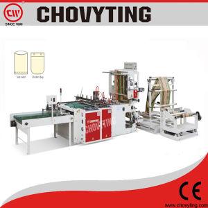 2bccd60e9a Sellado de lado la maquina para fabricar bolsas de fondo redondo  (CW-800RS+CK)